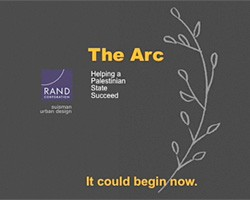 The Arc: An Overview