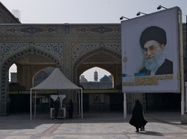 the Shrine of the Tomb of Imam Reza