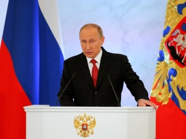 Russian President Vladimir Putin gives his annual state of the nation address at the Kremlin in Moscow, Russia, December 1, 2016
