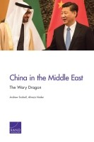 الصين في الشرق الأوسط: التنين الحذر