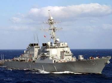 The guided missile destroyer USS Arleigh Burke in the Mediterranean Sea